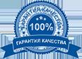 garant-001