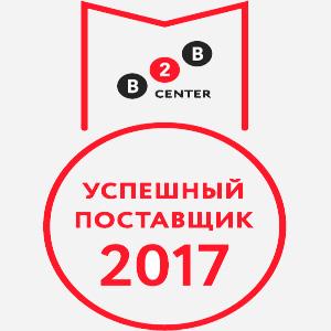 """ООО """"НПП """"РЭР"""" Успешный поставщик 2017"""